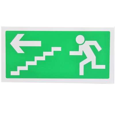 Únikové schodiště LD 20x10